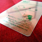 プラスチック透明