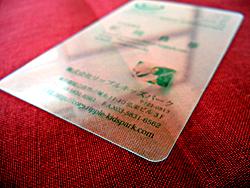 プラスチック名刺透明